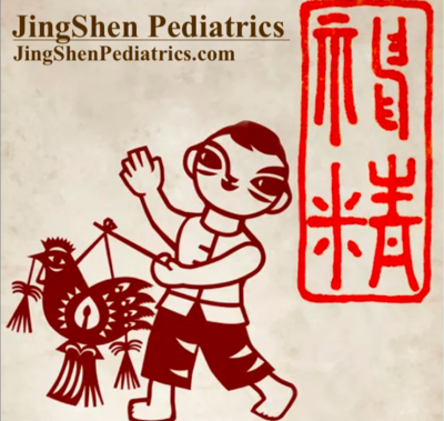 JingShen Pediatrics 2020 Course Installment