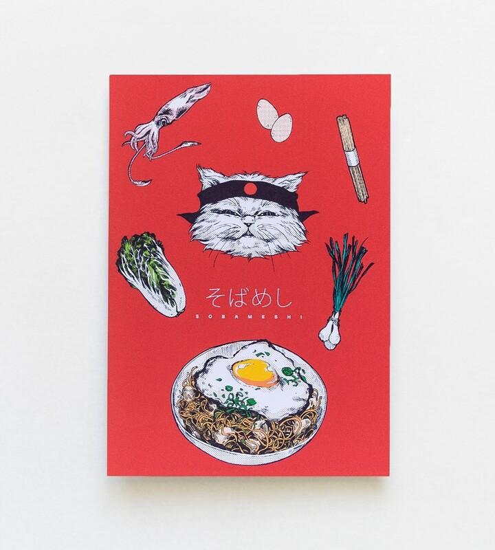 Japanese Dishes Print