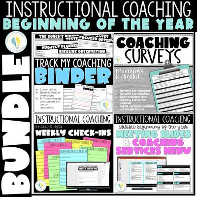 FLASH SALE: Instructional Coaching Beginning of the Year BUNDLE