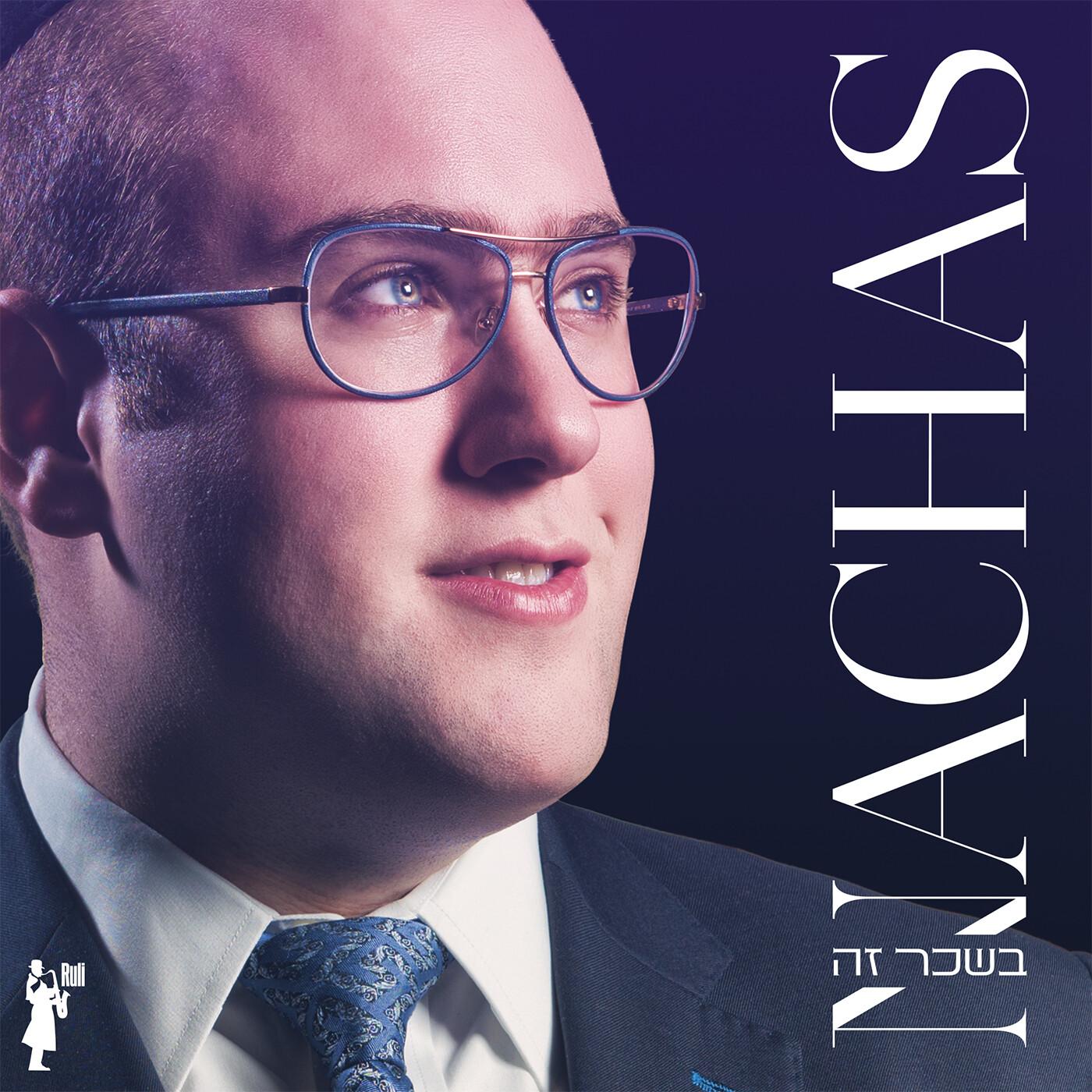 NACHAS 1 Signed Album