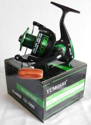 Yumoshi GL7000 £15.99 inc post