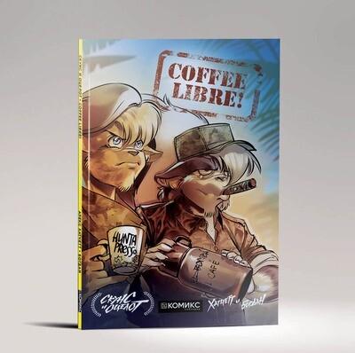 Coffee libre!