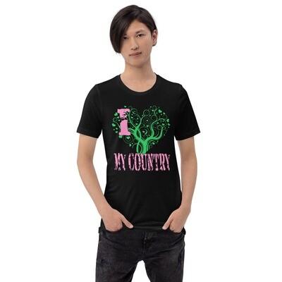 I Green Heart My Country Short-Sleeve Unisex T-Shirt