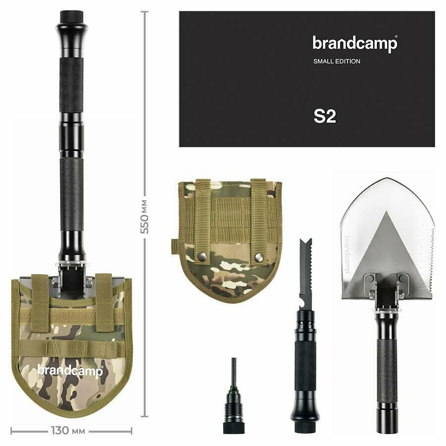Многофункциональная лопата Brandcamp - S2
