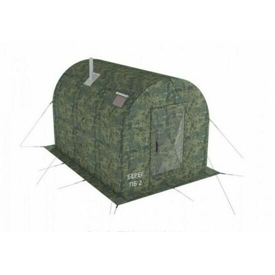 Походная баня ПБ-2