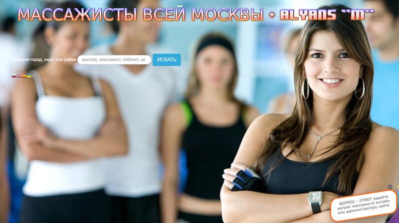 Подписка на присоединение к кабинетам СКУ ГТ