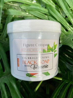 Fig Brightening Black Soap with Turmeric (No Eggs/Coconut Oil) (350g)