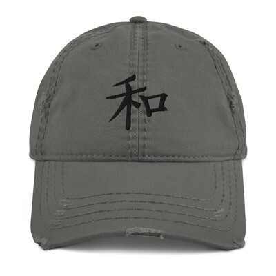 Japanese Peace Dad Hat