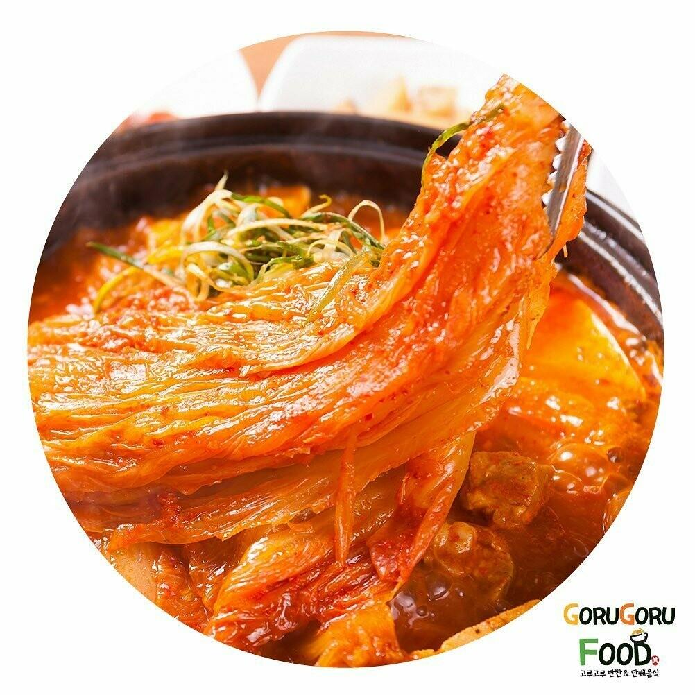 묵은지 돼지고기 김치찜 (2인분) Braised Pork and Ripe Kimchi