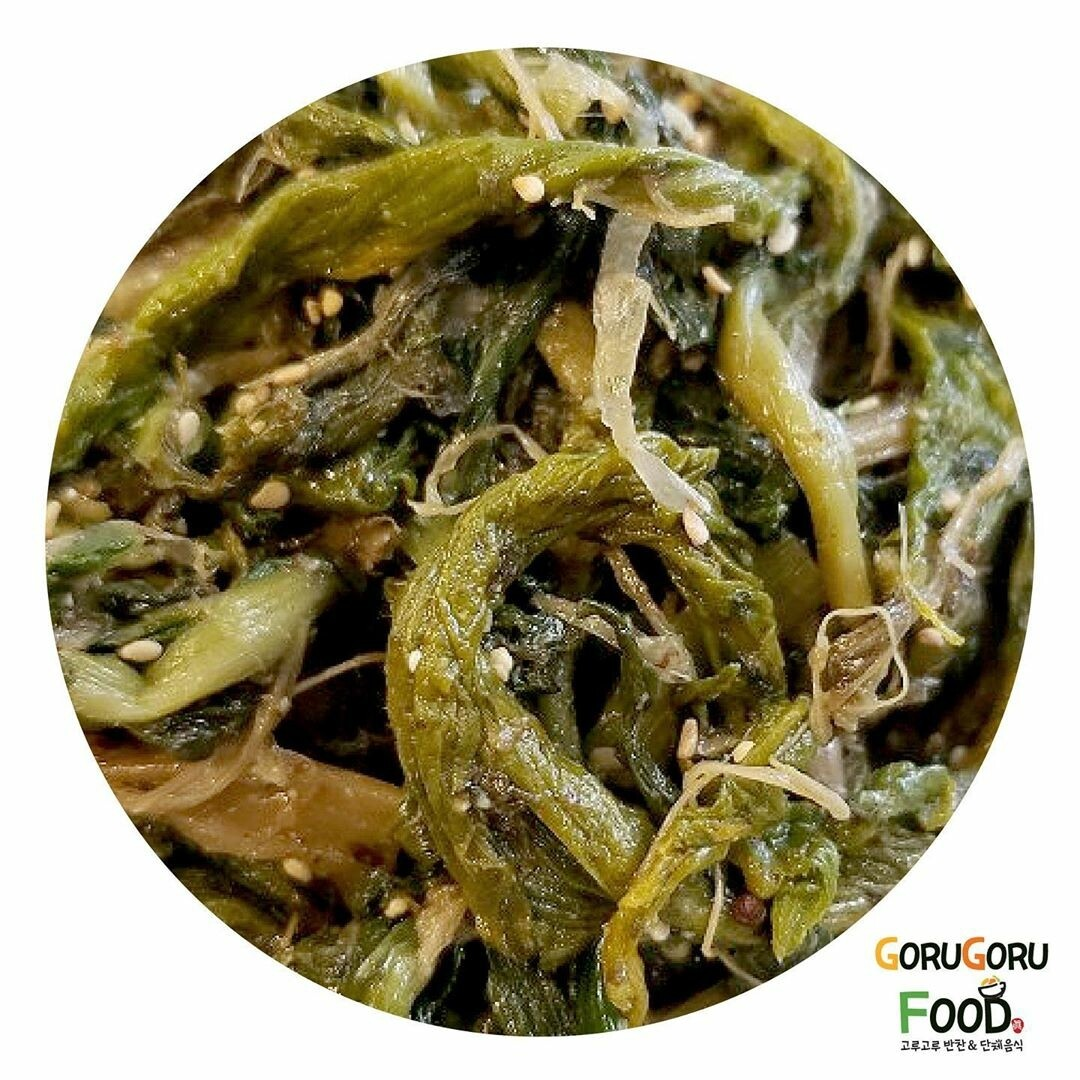 우거지나물 (Dried Radish Leaf Salad)