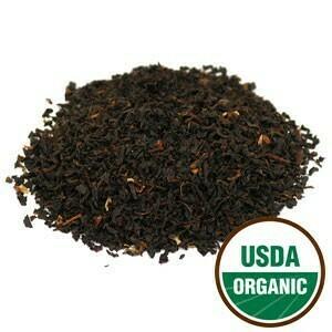 Ceylon Tea 1oz