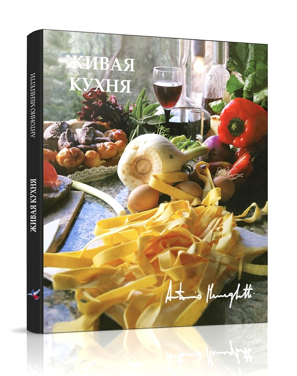 Живая кухня (электронная книга, epub)