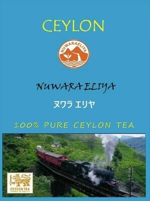 CEYLON NUWARA ELIYA  セイロン ヌワラエリヤ  100g