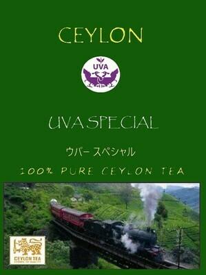 CEYLON UVA SPECIAL TEA セイロン ウバ スペシャル 100g