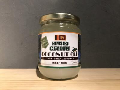 CEYLON ORGANIC COCONUT OIL セイロン オーガニック ココナッツオイル 200g
