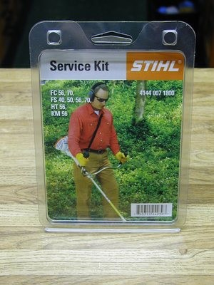 TRIMMER SERVICE KIT FOR FS-45, FS-46, FS-55, HL-45, KM-55 STIHL TRIMMERS