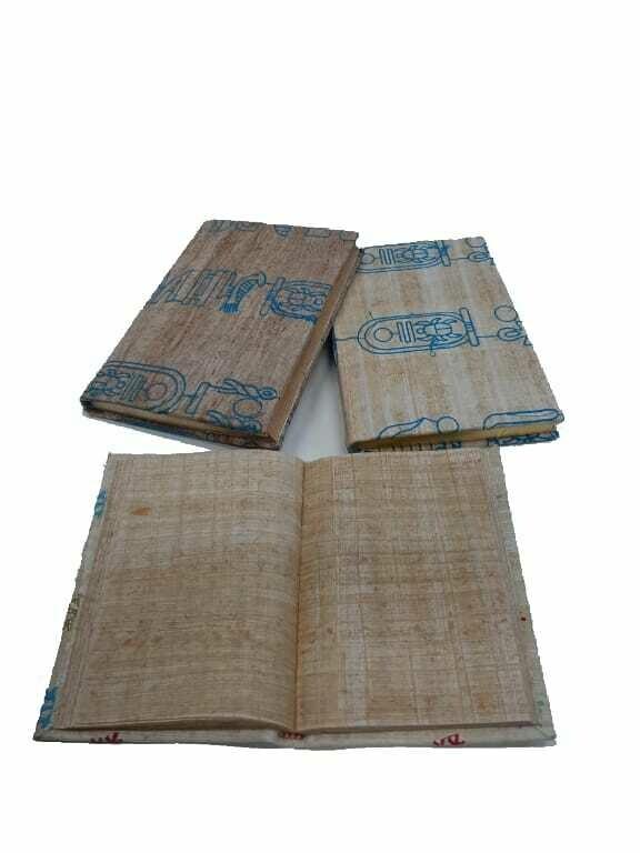 Papyrus Journal