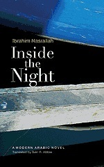 """Inside the Night """"Hard Cover""""  english edition"""