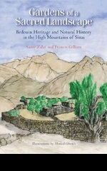 "Gardens of a Sacred Landscape  Bedouin Heritage and Natural History in the High Mountains of Sinai ""Hard Cover""  english edition"
