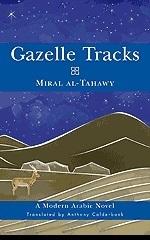 "Gazelle Tracks ""HardCover""  english edition"