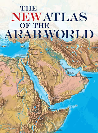 "The New Atlas of the Arab World ""Hard Cover""  english edition"