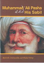 "Muhammad Ali Pasha and His Sabil ""Soft Cover"""