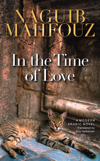 """In the Time of Love """"Hard Cover"""""""