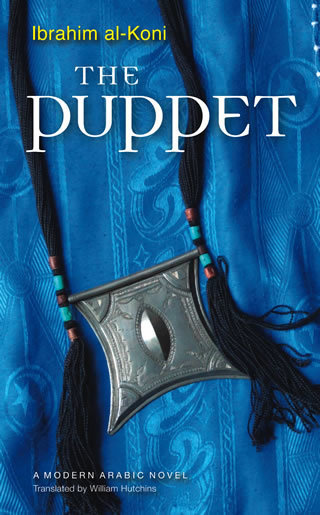 """The Puppet """"Hard Cover"""""""