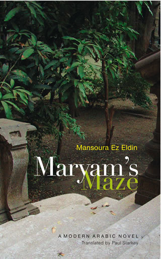 "Maryam's Maze  ""Soft Cover"""
