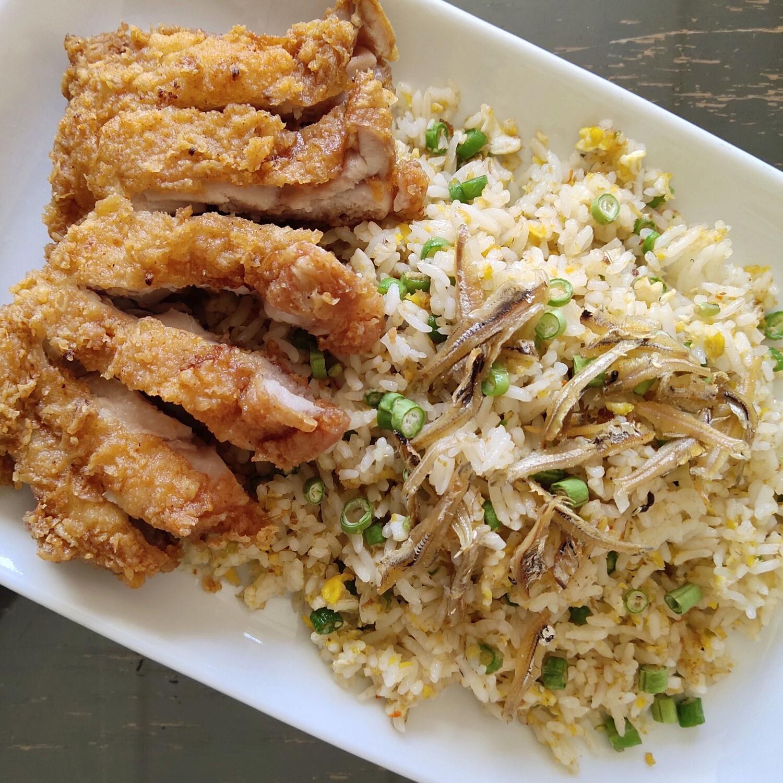Nasi Goreng Kampung Ayam Crispy