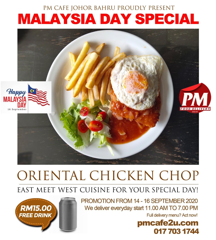 Oriental Chicken Chop + Free Drinks