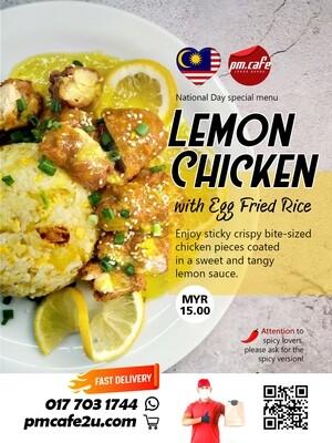 Lemon Chicken Fried Rice