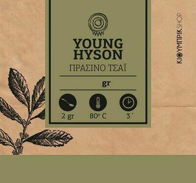 Πράσινο Τσάι | YOUNG HYSON