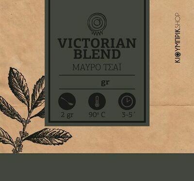 Μαύρο Τσάι | VICTORIAN BLEND