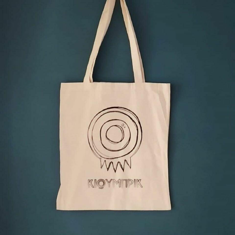 Πάνινη τσάντα Κιούμπρικ