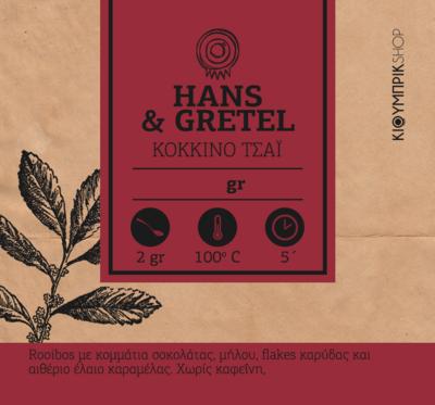 Κόκκινο τσάι | HANS & GRETEL