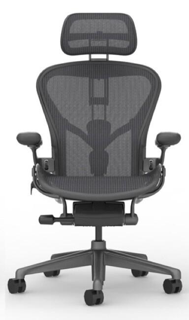 Atlas Suspension Headrest for Herman Miller Aeron Chair