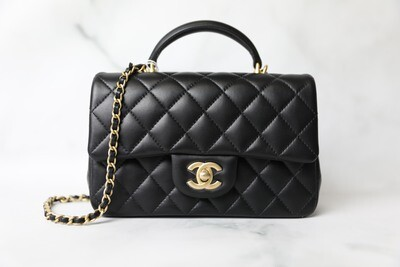 Chanel Mini with Top Handle, Black Lambskin with Aged Gold Hardware, New in Dustbag