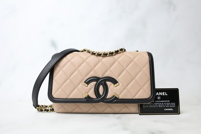 Chanel Filigree Flap Small, Beige and Black with Gold Hardware, Preowned in Box WA001