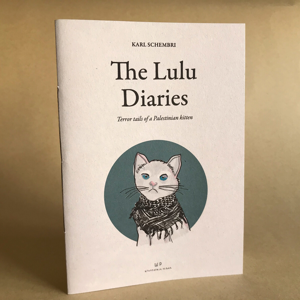 The Lulu Diaries  [AVAILABLE ON BACKORDER]