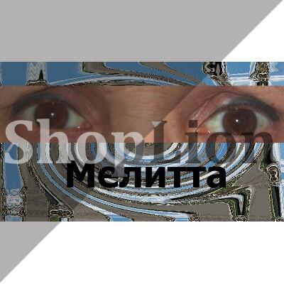 Мелитта