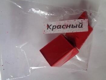 Цвет красный - 10 гр