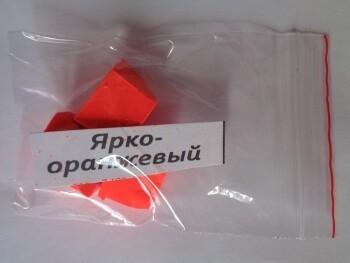 Цвет ярко-оранжевый - 10 гр.