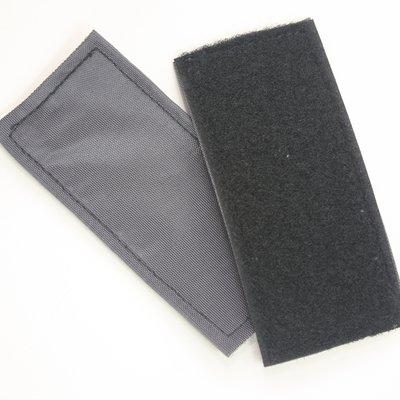 Velcro silencer patch