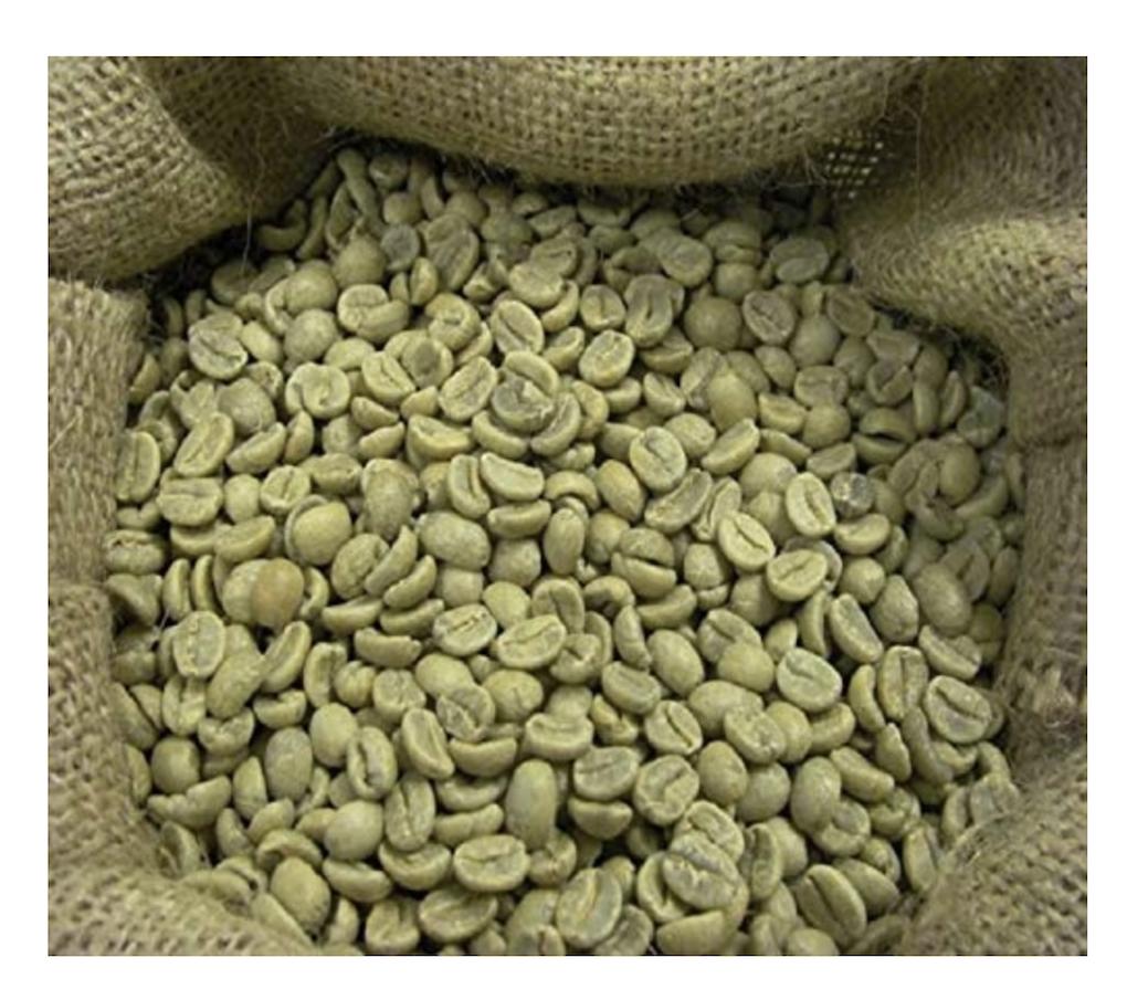 x edited with injera didn't work Coffee Bean 5LBS