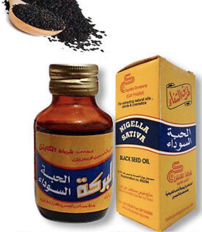 Black Seeds herb oil 60ml