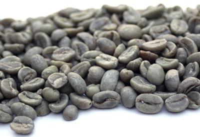 ቡና ያልተቆላ Coffee bean