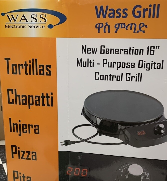 Wass digital grill (Injera mitad)