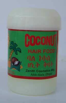 Zenith Coconut Hair Food ባለ ኮኮስ ዘኒት የጸጉር ቅባት