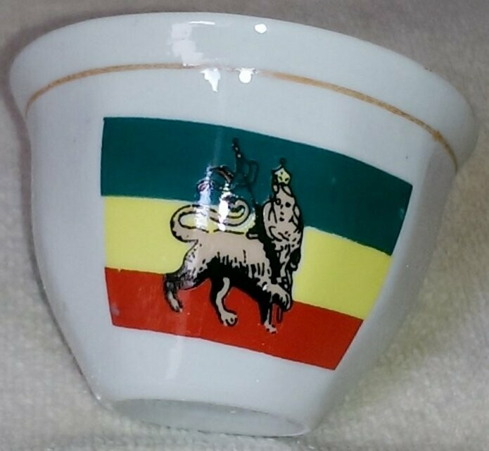 12 pcs Ethio Tradi Lion Leaf Coffee cups Fnjal ፍንጃል